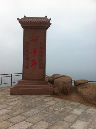 Chengshantou Scenic Resort