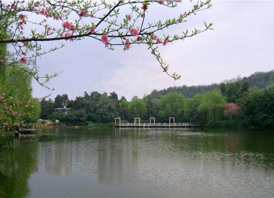 Chongqing HuaHui Park