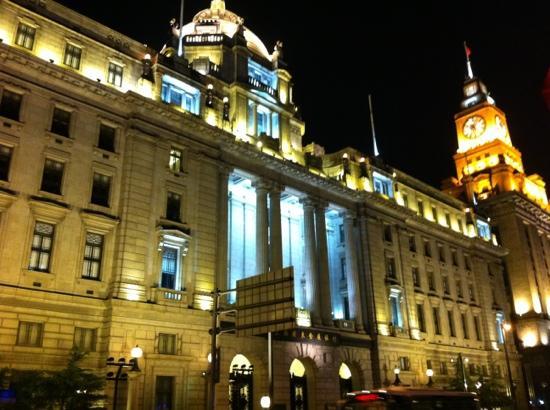 Pudong Development Bank (Fazhan Yinhang): 浦东发展银行