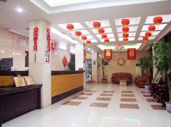 Jingmei Hostel: 大堂