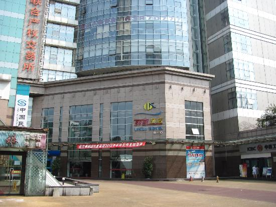 Fanyin Boutique Hotel: 大门口