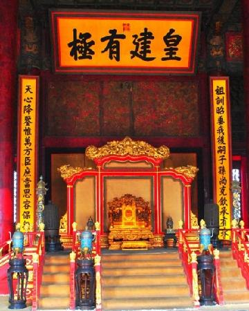 Hall of Preserving Harmony (Baohedian): 保和殿