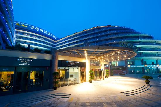 ‪Wyndham Grand Plaza Royale Hangzhou‬