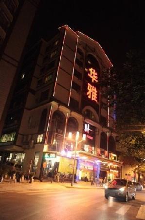 Huaya Hotel