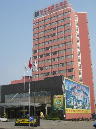 Zhijiang, Kina: 外观