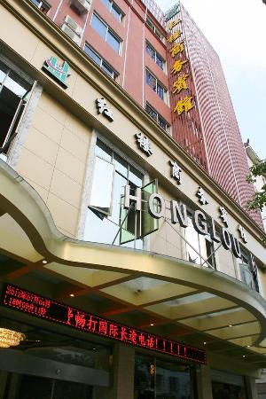 Honglou Business Hotel: 酒店外观