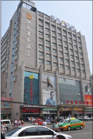 Jiangnan Business Hotel: getlstd_property_photo