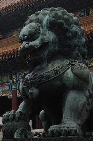 Gate of Great Harmony (Taihe Men)