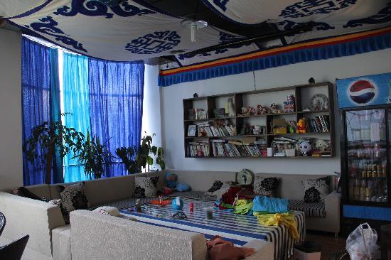C fakepathimg 0259 picture of dalan youth hostel for Dalan hotel