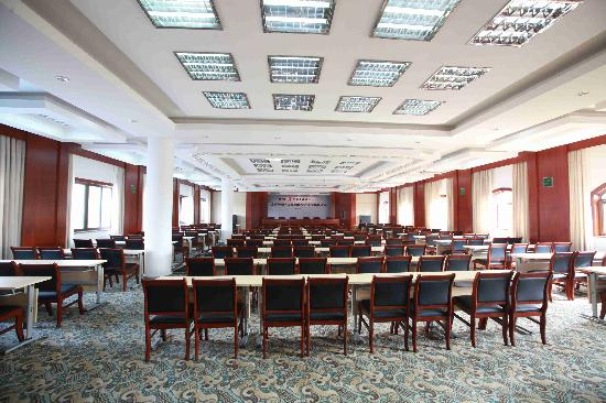 Danfenglin Tourist Hotel: 会议室