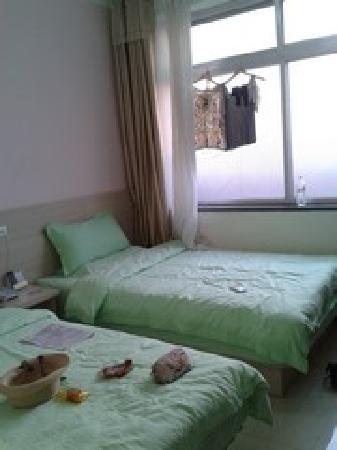 Qingyijiu Express Hotel Yuanping Yongxing