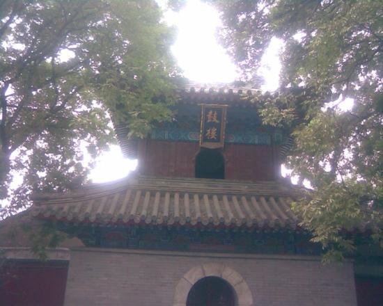 Beijing Guangji Temple: 钟楼