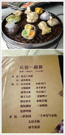 De Fa Chang Hotel: 饺子宴套餐