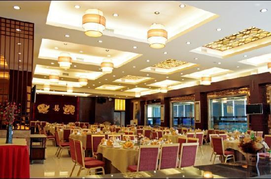 Noble Garden Hotel : 中餐