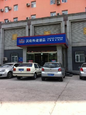 Hanting Express Beijing Majiapu: 去年的新酒店。干净。