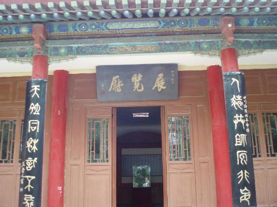 Lantian Yuanren Site Memorial Museum : C:\fakepath\P8215684
