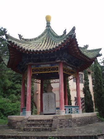 Lantian Yuanren Site Memorial Museum : C:\fakepath\P8215689