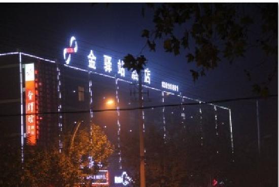 Jinyizhan Hotel
