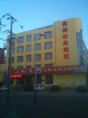 Jinhang Fashion Hotel