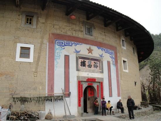 Yuchang Building: 裕昌楼