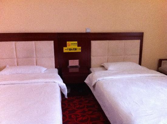 Lan'gang Hotel