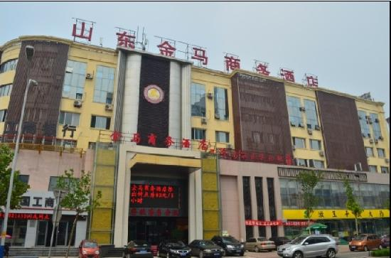 Photo of Jinma Business Hotel Jinan