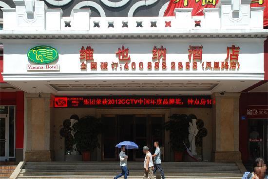 Feng Huang Hotel