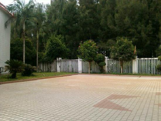 Sheng'an Holiday Center : s