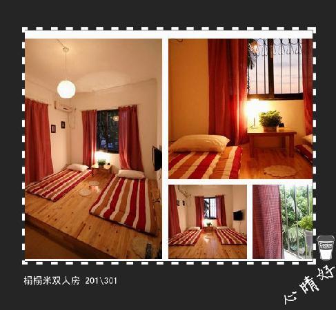Hongmofang Guest House : 榻榻米,据说那天还有人想跟我们换房间呢