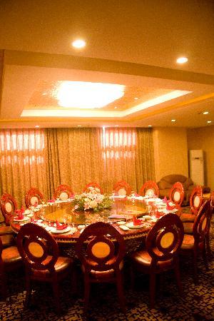 Hongwu Hotel: 豪华的餐厅包厢