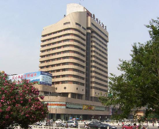 정저우 화롄 광저우 호텔