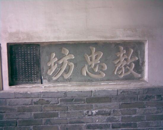 信国公文天祥祠