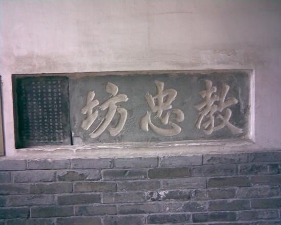 Xinguogong Wen Tianxiang Ancestral Hall