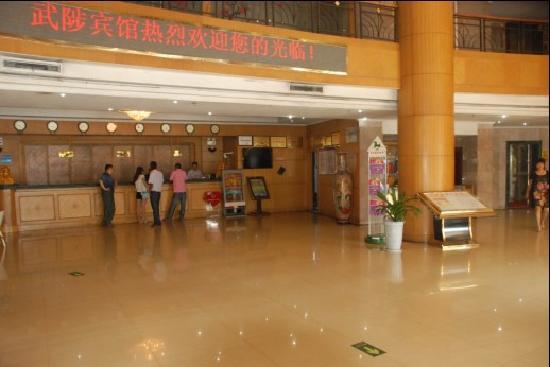 Wuzhi County, Chine : 武陟宾馆客房部大厅