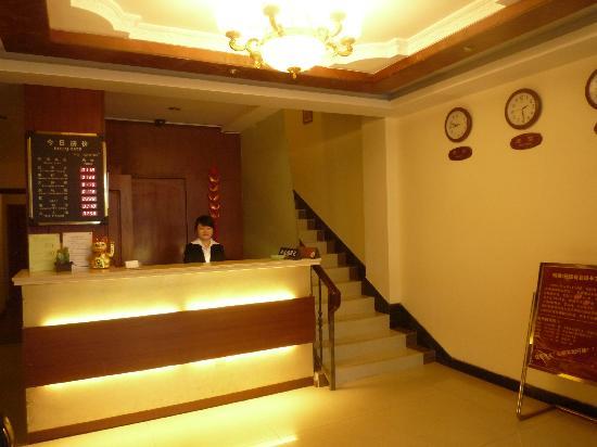 Guanyuan Hotel