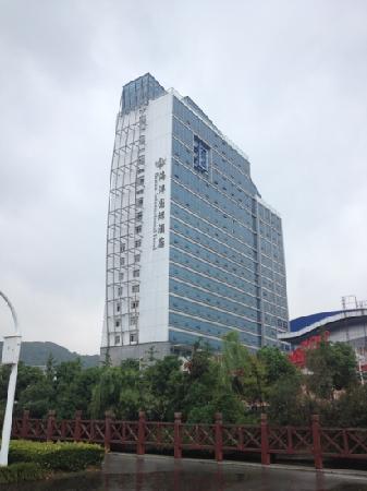 Ocean International Hotel: 性价比很高