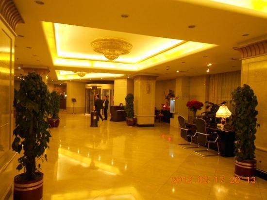 Yahe International Hotel: 大厅