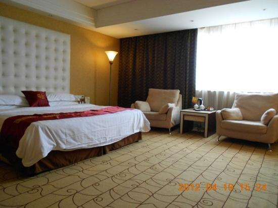 Photo of Daocheng Zhongzhou International Hotel Zhengzhou