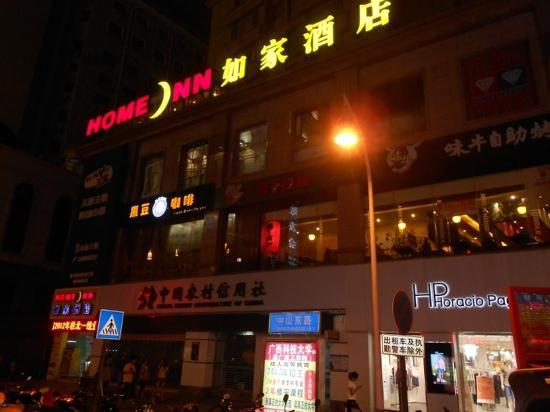 Home Inn Liuzhou Wuxing Walking Street