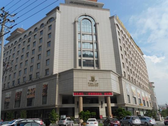 Fenglin International Hotel: 外观