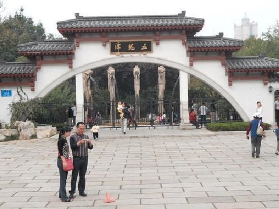 Wulongtan Park: 景区