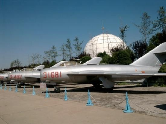 Beijing Aeronautical Model Museum