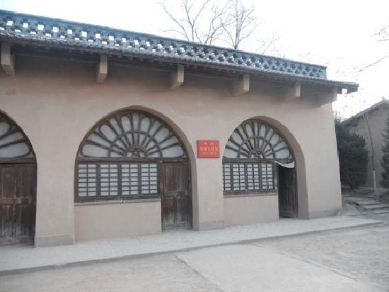 Zaoyuan Revolutionary Site of Yan'an