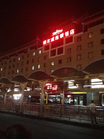 Beijing Railway Hotel: railway