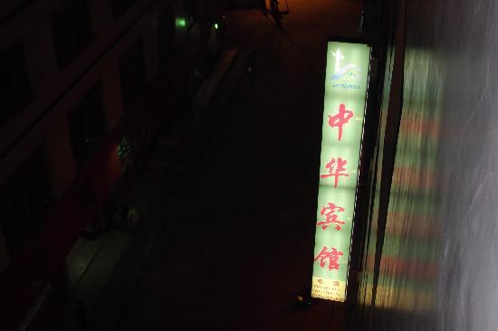 Leye County, Κίνα: zh