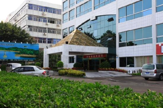 Guoneng Hotel: 照片描述