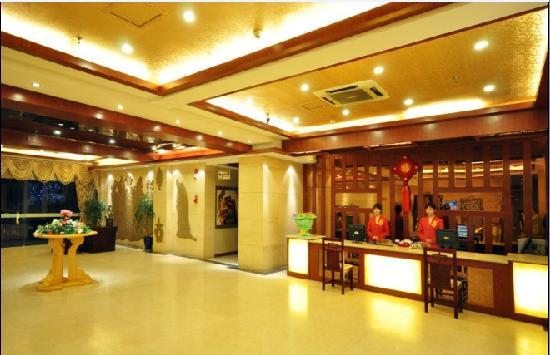 Huangchao Hotel : 酒店大厅