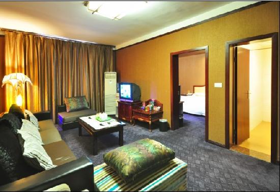 Huangchao Hotel : 豪华套房