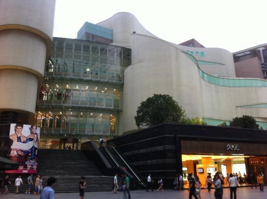 Hisamitsu department Store