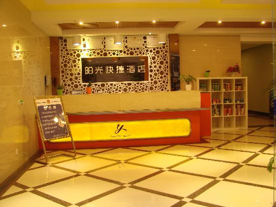 Yangguang Express Business Hotel: 前台